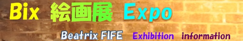 Bix expo info header